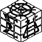 эмблема Шаг в будущее